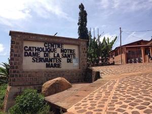 Un laboratorio en Camerun Hospital Notre Dae de Sante min 3.jpg